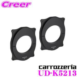 カロッツェリア UD-K5213 高音質インナーバッフルボード トヨタ車用|creer-net