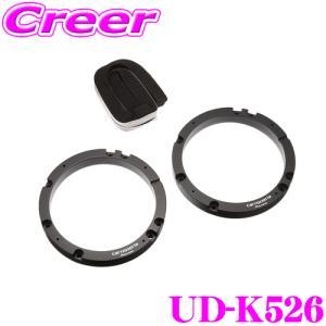 カロッツェリア UD-K526 高音質インナーバッフルボード...