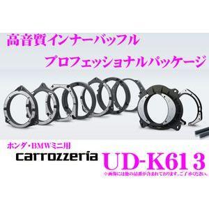 カロッツェリア UD-K613|creer-net