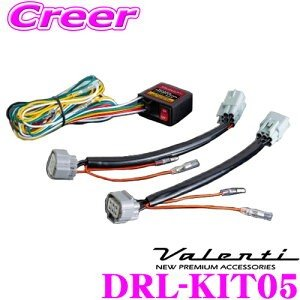 Valenti ヴァレンティ DRL-KIT05 トヨタ 60系 ハリアー用 ジュエル ポジション デイタイムランプ化キット|creer-net