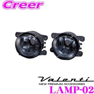 Valenti ヴァレンティ LAMP-02 スバル用 フォグランプレンズキット タイプ2 入数:左右1セット 対応バルブ:H16|creer-net