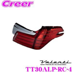 Valenti ヴァレンティ TT30ALP-RC-4 ジュエルLEDテールランプ REVO トヨタ...