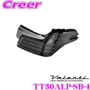 Valenti ヴァレンティ TT30ALP-SB-4 ジュエルLEDテールランプ REVO トヨタ...