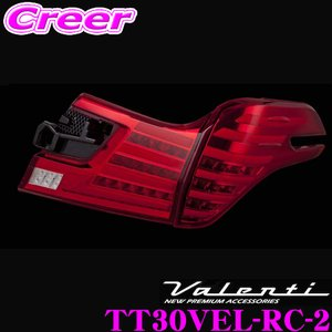 Valenti ヴァレンティ TT30VEL-RC-2 ジュエルLEDテールランプ REVO Type2 トヨタ 30系 前期 ヴェルファイア用 【レッドレンズ/クローム】 creer-net