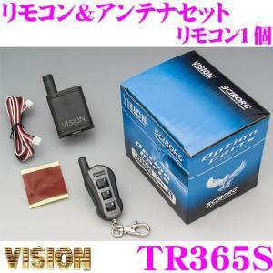 ヴィジョン キラメック TR365S リモコン&アンテナセット リモコン1個  1460専用 creer-net