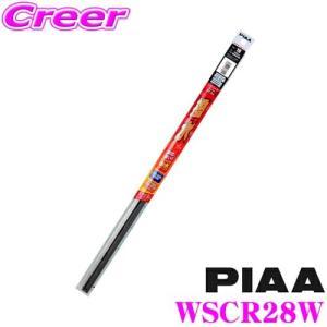 PIAA シリコートスノーワイパー替えゴム285mmWSCR28W 呼番:2|creer-net