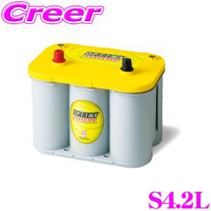 【在庫あり即納!!】日本正規品 OPTIMA オプティマ イエロートップバッテリー YTS-4.2L(旧品番:D1000S)|creer-net