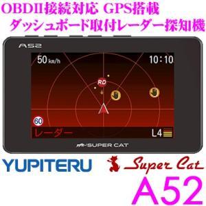 ユピテル GPSレーダー探知機 A52 OBDII接続対応 3.2インチ液晶一体型 小型オービス対応 準天頂衛星+ガリレオ衛星受信|creer-net