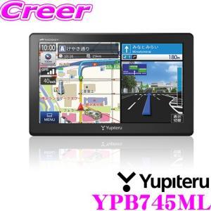 ユピテル YPB745ML マップルナビPro3搭載 7インチワイドVGA液晶 ワンセグ対応 ポータ...