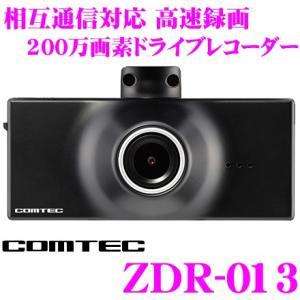 コムテック ドライブレコーダー ZDR-013 高画質200万画素FullHD常時録画 HDR/WDR搭載|creer-net