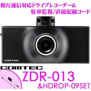 コムテック ドライブレコーダー ZDR-013&HD...