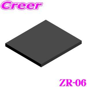 コムテック ZR-06 レーダー探知機用両面テープ ZR-05用