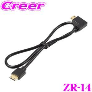 【在庫あり即納!!】コムテック ZR-14 ドライブレコーダー相互通信ケーブル 0.4m 【ZERO 802M 等対応】|creer-net