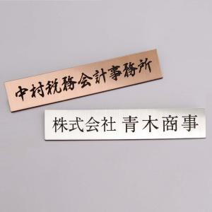 材 質 :2層アクリル板(レーザー彫刻) 厚 さ :1.5mm サイズ :40mm×210mm(小さ...