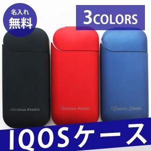 IQOS ケース 刻印 名入れ 即日 おしゃれ 持ち運び用 ソフトケース プラスチック|creimastudio