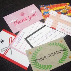 メッセージカード  おしゃれ プレゼント 7枚セット creimastudio