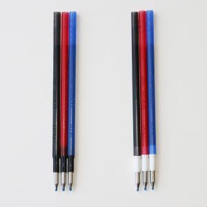 ボールペン 替芯 替え芯 フリクション ボールペン用 3本セット|creimastudio