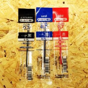 ボールペン 替芯 替え芯 オークウッドペン用 3本セット|creimastudio