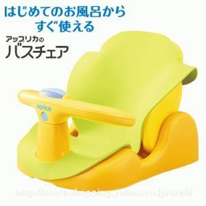 はじめてのお風呂から使えるバスチェア|creli