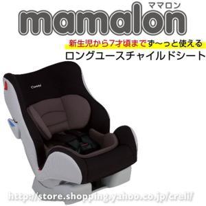 コンビ ママロンCD BK(エアリーブラック)|creli