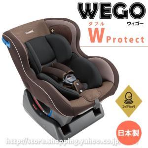 コンビ ウィゴー サイドプロテクション エッグショック LG ブラウン(BR) 日本製|creli