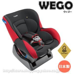 コンビ ウィゴー エッグショック LG レッド(RD) 日本製|creli