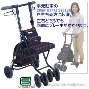 シルバーカー サニーウォーカーSP 格子ネイビー (島製作所) creli