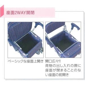 シルバーカー ビート 格子紺 (島製作所)|creli|03