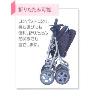シルバーカー ビート 格子紺 (島製作所)|creli|04
