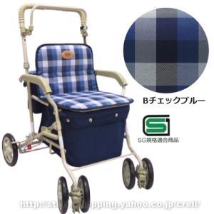 シルバーカー マーチS Bチェックブルー(新色)(島製作所)|creli