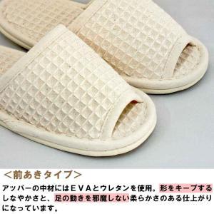 スリッパ 子供用 太ワッフル外縫い 約21cmまで 日本製 洗える シンプル ナチュラル 職人 ハキハキ工房|creo|02