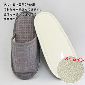 スリッパ 子供用 太ワッフル外縫い 約21cmまで 日本製 洗える シンプル ナチュラル 職人 ハキハキ工房|creo|04