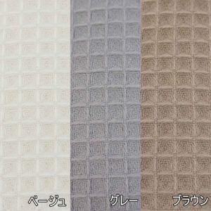 スリッパ 子供用 太ワッフル外縫い 約21cmまで 日本製 洗える シンプル ナチュラル 職人 ハキハキ工房|creo|05