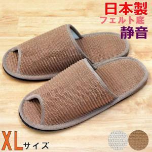 日本製   ただシンプルな見た目だけでなく、素材と機能にこだわったクレオの一押し商品です。  ■上質...