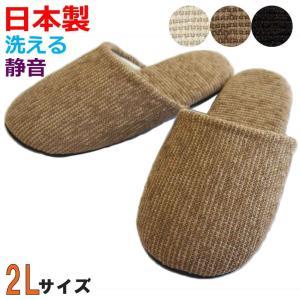 日本製  ■包み込まれるような履き心地の訳は・・・ アッパー部分の中材には、30mmのウレタンを3m...