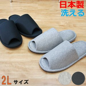 日本製   ■通気性 つま先が開いた前あきタイプは、通気性も良く足が蒸れる心配もありません。  ■幅...
