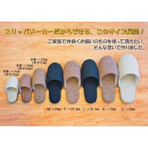 日本製 ソフトモールスリッパLサイズ(約26....の詳細画像2