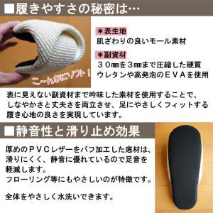 日本製 ソフトモールスリッパLサイズ(約26....の詳細画像3