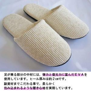 日本製 ソフトモールスリッパLサイズ(約26....の詳細画像4