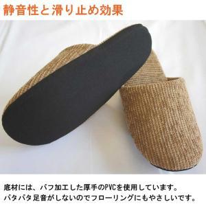 日本製 ソフトモールスリッパLサイズ(約26....の詳細画像5