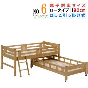 親子ベッド  日本製 自然塗料 子供に優しい木製ベッド おやこベッド 健康家具 国産 エコ仕様 GOK|crescent
