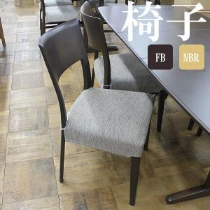 椅子 ダイニングチェア 曲げ木 RCL-927 Rifaction リファクション ナラ無垢材|crescent