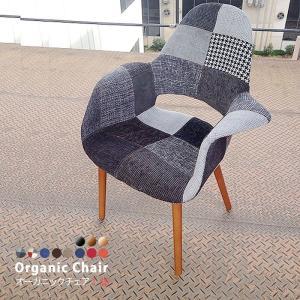 オーガニックチェア 1脚 北欧 イームズ ダイニングチェア 送料無料 椅子 いす|crescent