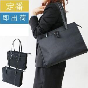 レディース ビジネスバッグ A4の入るバッグ 女性用 レディ...