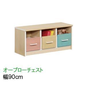 オープンローチェスト 幅90cm チェスト おもちゃ収納 キッズ 子供収納 ラック 棚 引き出し 収納家具 キッズルーム KIDS GMK-hako|crescent