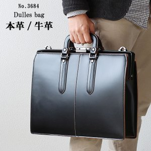 ダレスバッグ ブリーフケース 牛革 本革 枯淡 -コタン- COMPLEX GARDENS  NO.3684 黒 クロ ブラック ビジネスバッグ   送料無料 あすつく|crescent