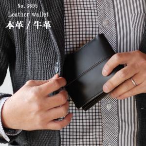 二つ折り財布 牛革 本革 枯淡 -コタン- COMPLEX GARDENS  NO.3695  黒 クロ ブラック シャープ スマート シンプル  あすつく|crescent