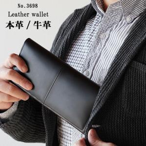 長財布 牛革 本革 枯淡 -コタン- COMPLEX GARDENS  NO.3698  黒 クロ ブラック シャープ スマート シンプル  あすつく|crescent