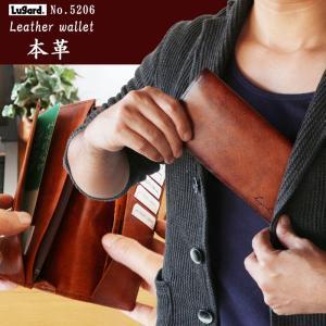 長財布 サイフ さいふ アンティーク仕上げ レトロ シャドー仕上げ 牛革 本革 ラガード LUGARD G3 5206 茶 ブラウン  あすつく|crescent