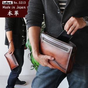 セカンドバッグ シャドー仕上げ 牛革 本革 国産 日本製 ラガード G3 5213  ハンドバッグ 軽量 セカンドバック  送料無料 あすつく|crescent